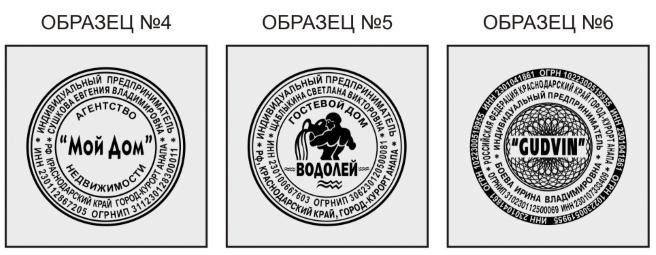 obr222